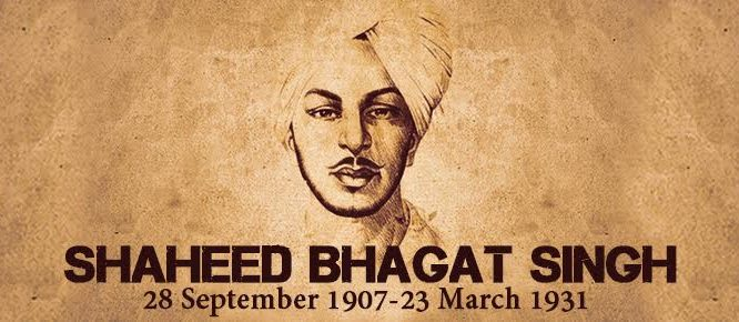 【20+ Bhagat Singh images】- Photos of Shaheed-E-Azam Download Now ! 6