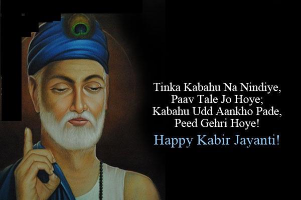 Kabir Das Ke Dohe in Hindi | कबीर के दोहे का हिंदी में अर्थ जाने 2
