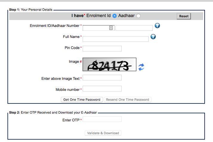 Download Aadhaar Card by Name
