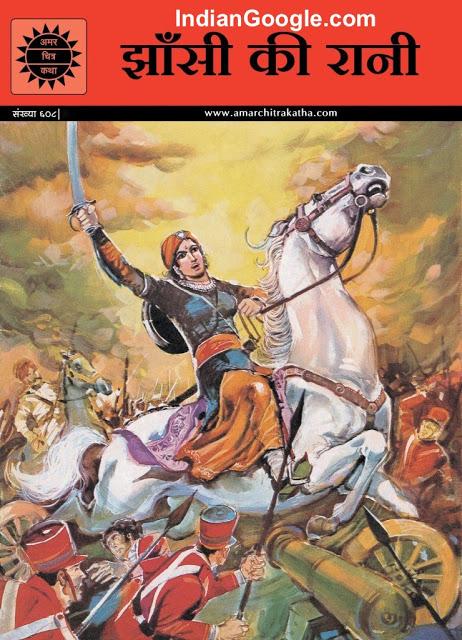 Jhansi-Ki-Rani-Laxmi-images1