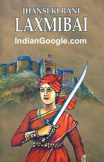 Jhansi-ki-Rani-Laxmibai-Wallpaper
