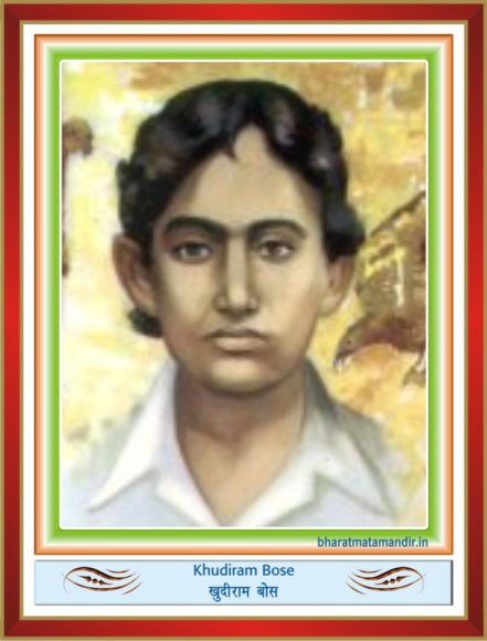 Khudiram-Bose-photo