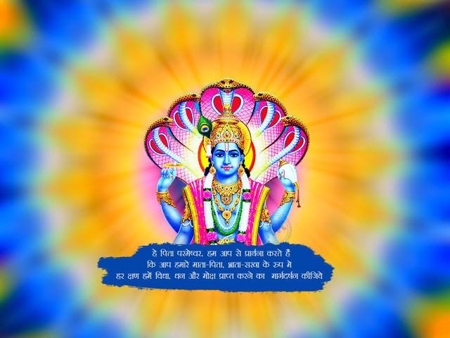 Vishnu God Image & Wallpapers of Lord Vishnu Bhagwan G 4