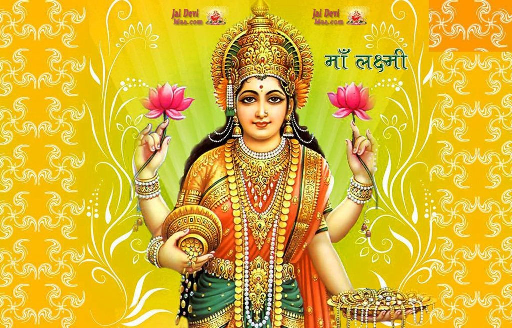 Maa Laxmi Images, Wallpaper & God images in HD 7