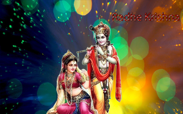 Radha Krishna Images in HD | Lord Krishna Image 2019