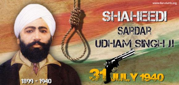 Shaheed-UDHAM-SINGH-images-hd