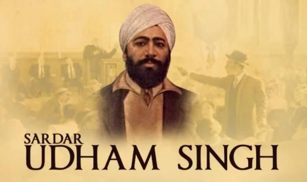 Shaheed Udham Singh Images2