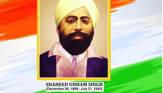 Shaheed Udham Singh Images3