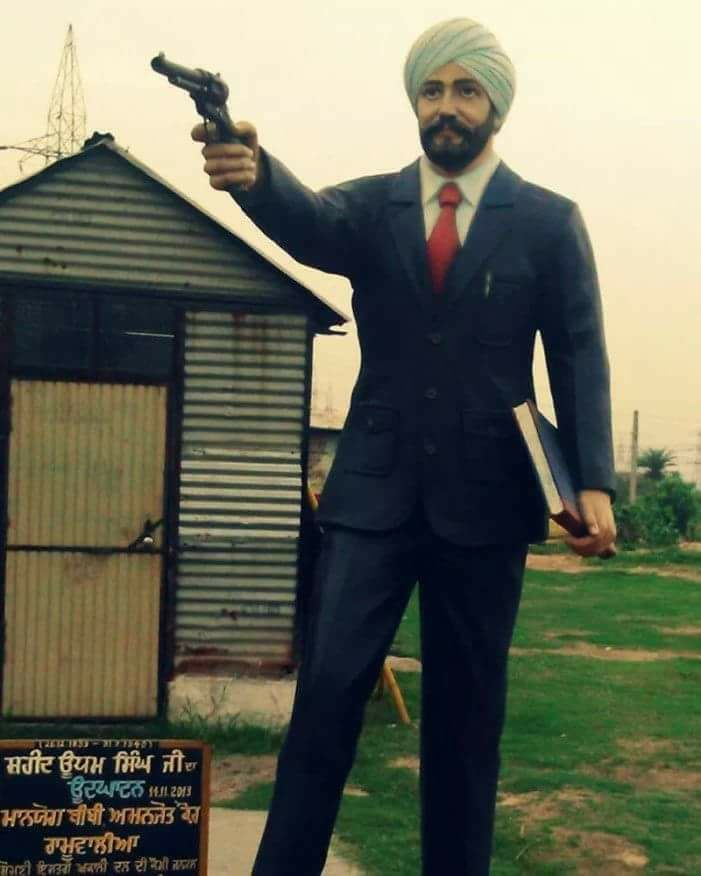 Shaheed Udham Singh Images4