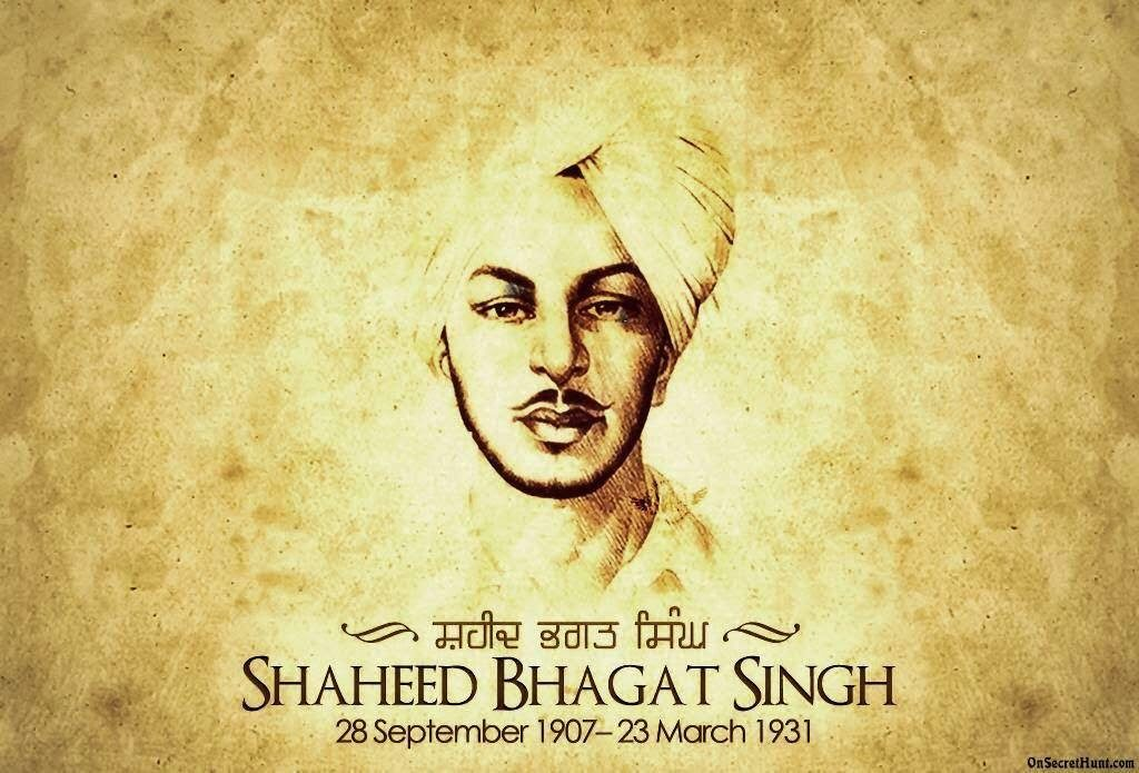 【20+ Bhagat Singh images】- Photos of Shaheed-E-Azam Download Now ! 11