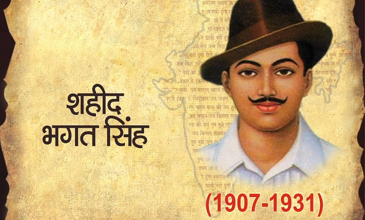 【20+ Bhagat Singh images】- Photos of Shaheed-E-Azam Download Now ! 12