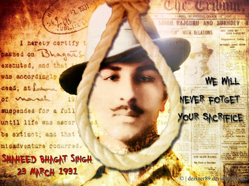 【20+ Bhagat Singh images】- Photos of Shaheed-E-Azam Download Now ! 18