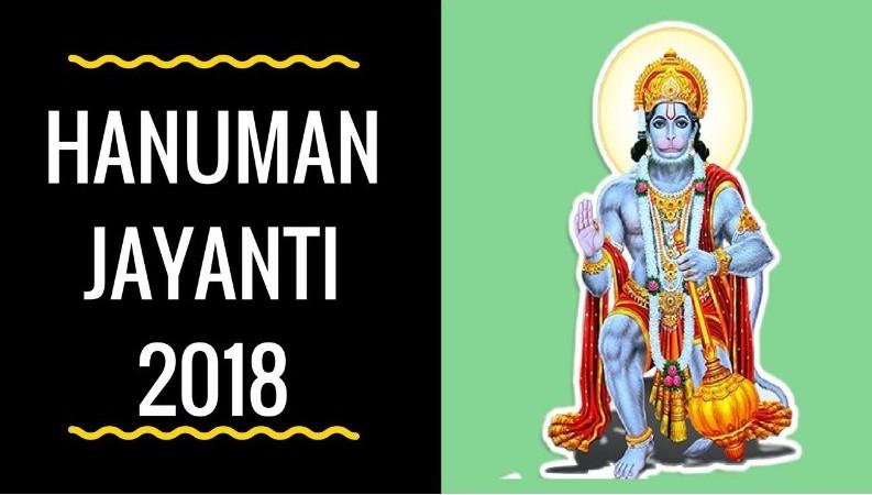 Hanuman Images | HanuMan Wallpapers - श्री  हनुमान जी की फोटो 9