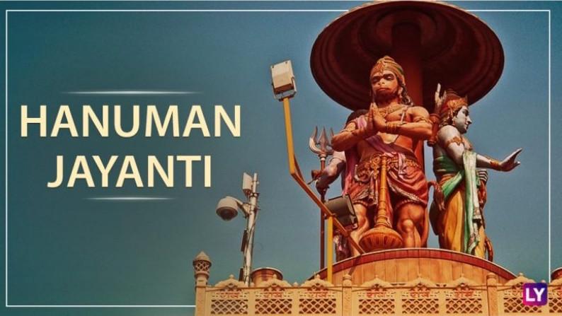 Hanuman Images | HanuMan Wallpapers - श्री  हनुमान जी की फोटो 11