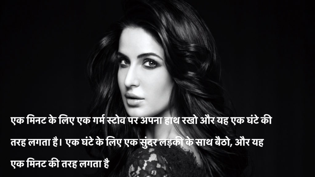 25 Best Quotes For Beautiful Girl in Hindi Language 1