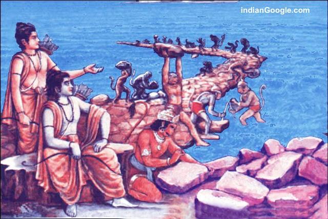 Hindu Lord Ram Beautiful Photo