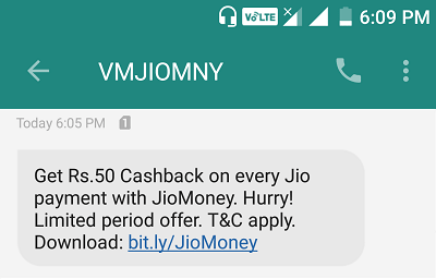 Jio Money Offer Hindi - Jio Money Cashback Guide in Hindi 1