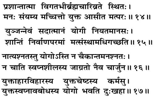 Bhagavad Gita Quotes in Hindi | श्रीमद्भगवद्गीता के अनमोल वचन 3