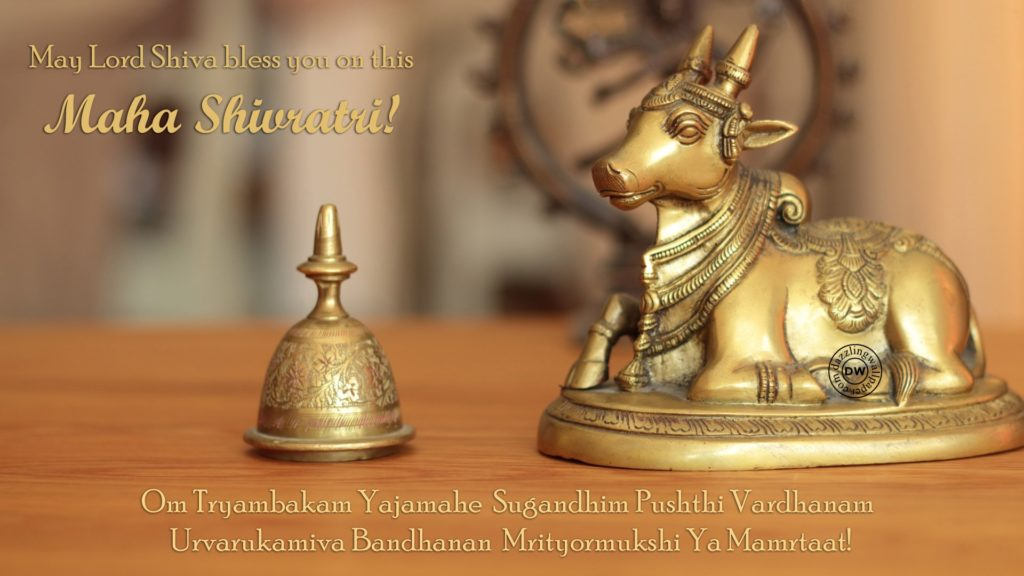 Don't Forget to Download Happy Shivaratri Wallpapers Image 😝 9