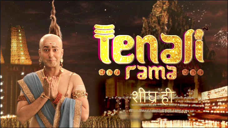 Tenali Ramakrishna Stories in Hindi