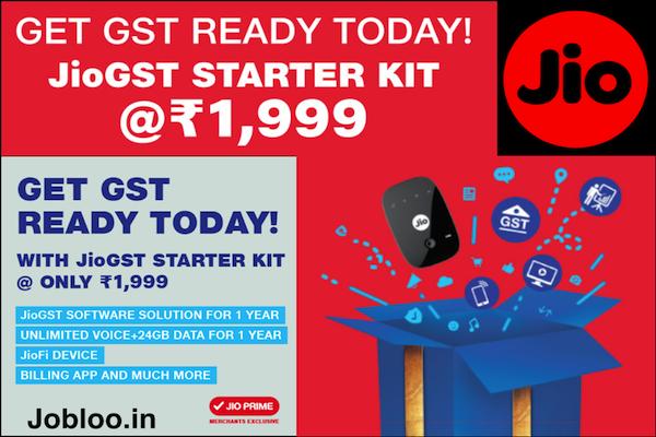 Reliance Jio GST Offer in Hindi -  Free Jio GST Software नया Jio GST प्लान की पूरी जानकारी 2