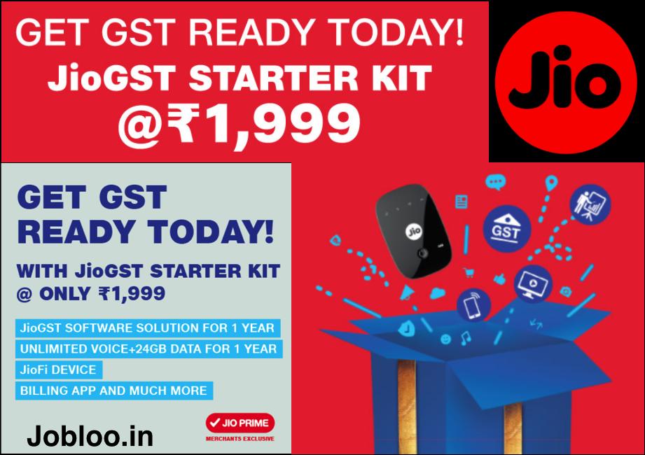 Reliance Jio GST Offer in Hindi -  Free Jio GST Software नया Jio GST प्लान की पूरी जानकारी 1
