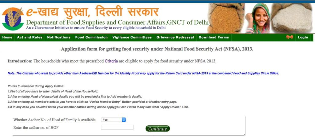 How To Apply For New Ration Card Online in Delhi 2