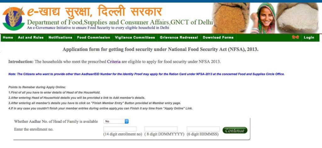 How To Apply For New Ration Card Online in Delhi