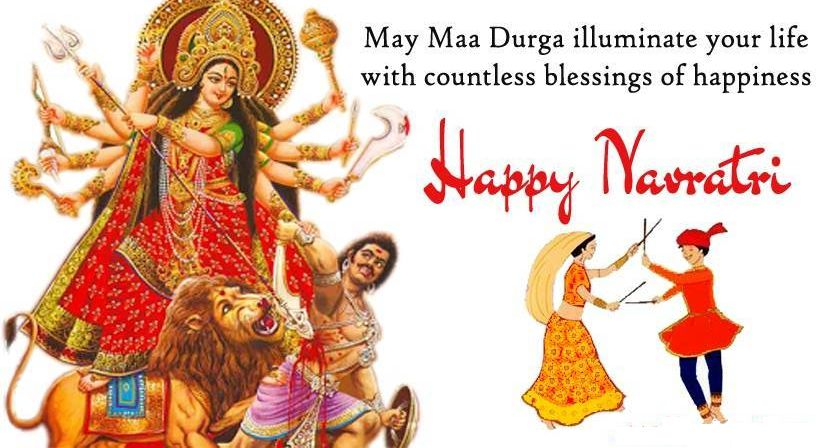 Maa Durga Wallpapers , Images , Photo | Navratri images 4
