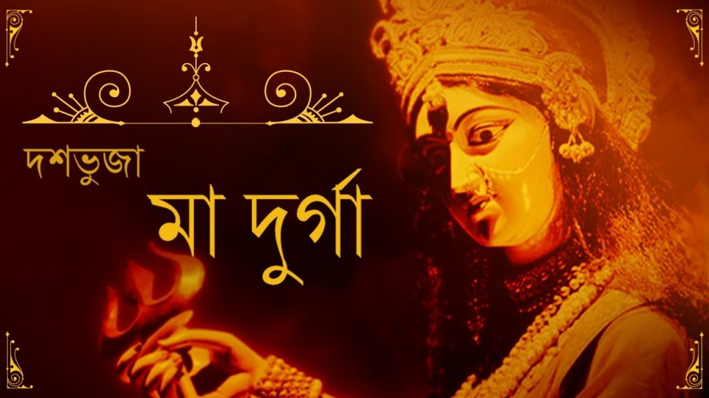 Maa Durga Wallpapers , Images , Photo | Navratri images 3