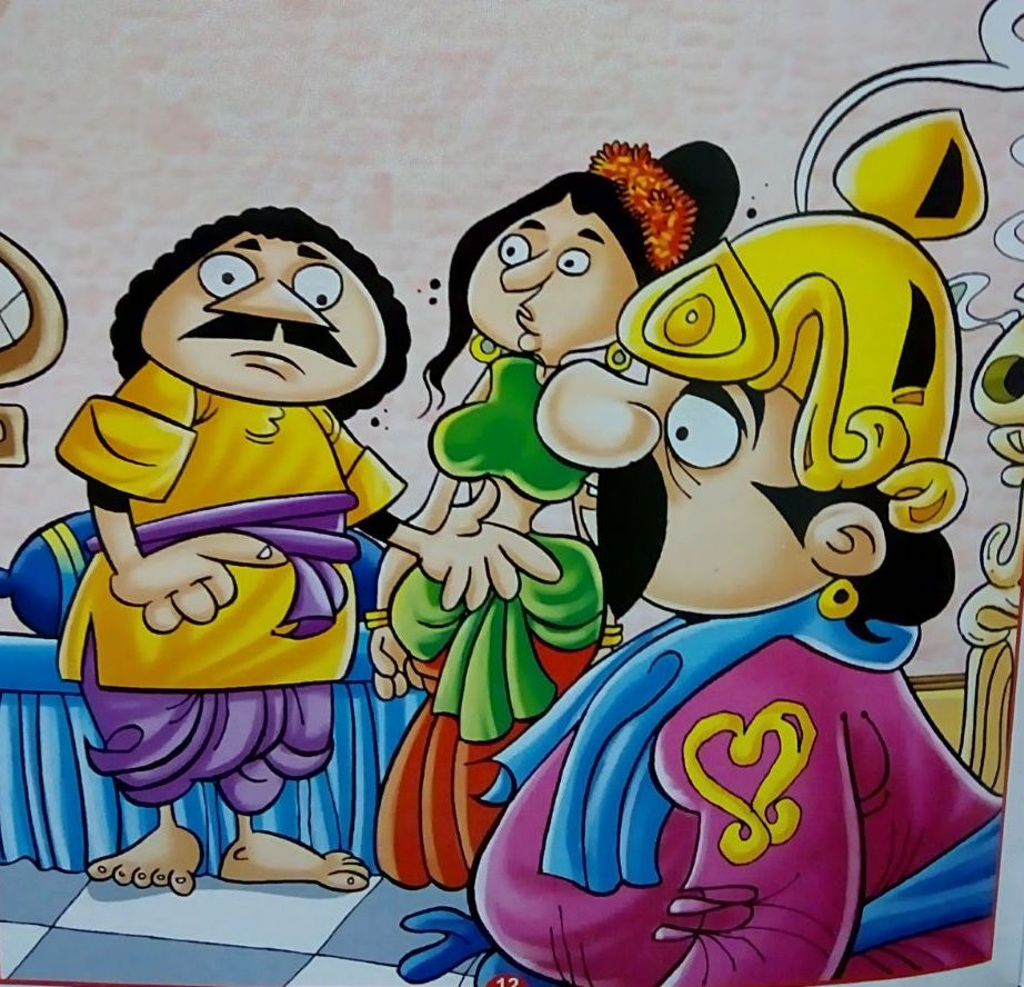 Hindi Story For Kids