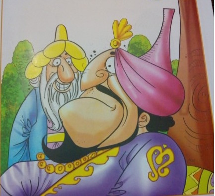 Mulla Nasruddin Story hindi