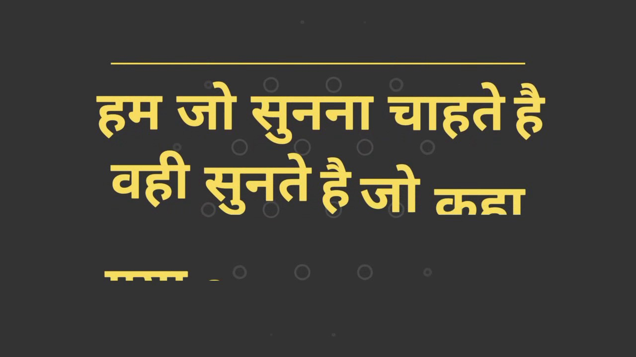 Thought Of The Day In Hindi À¤†à¤œ À¤• À¤…नम À¤² À¤µ À¤š À¤° 100