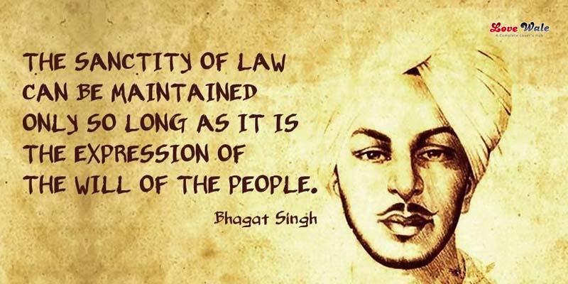 Bhagat Singh Quotes in Hindi - 【30+ Slogan of Bhagat Singh】 11