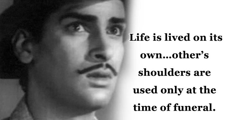 Bhagat Singh Quotes in Hindi - 【30+ Slogan of Bhagat Singh】 3