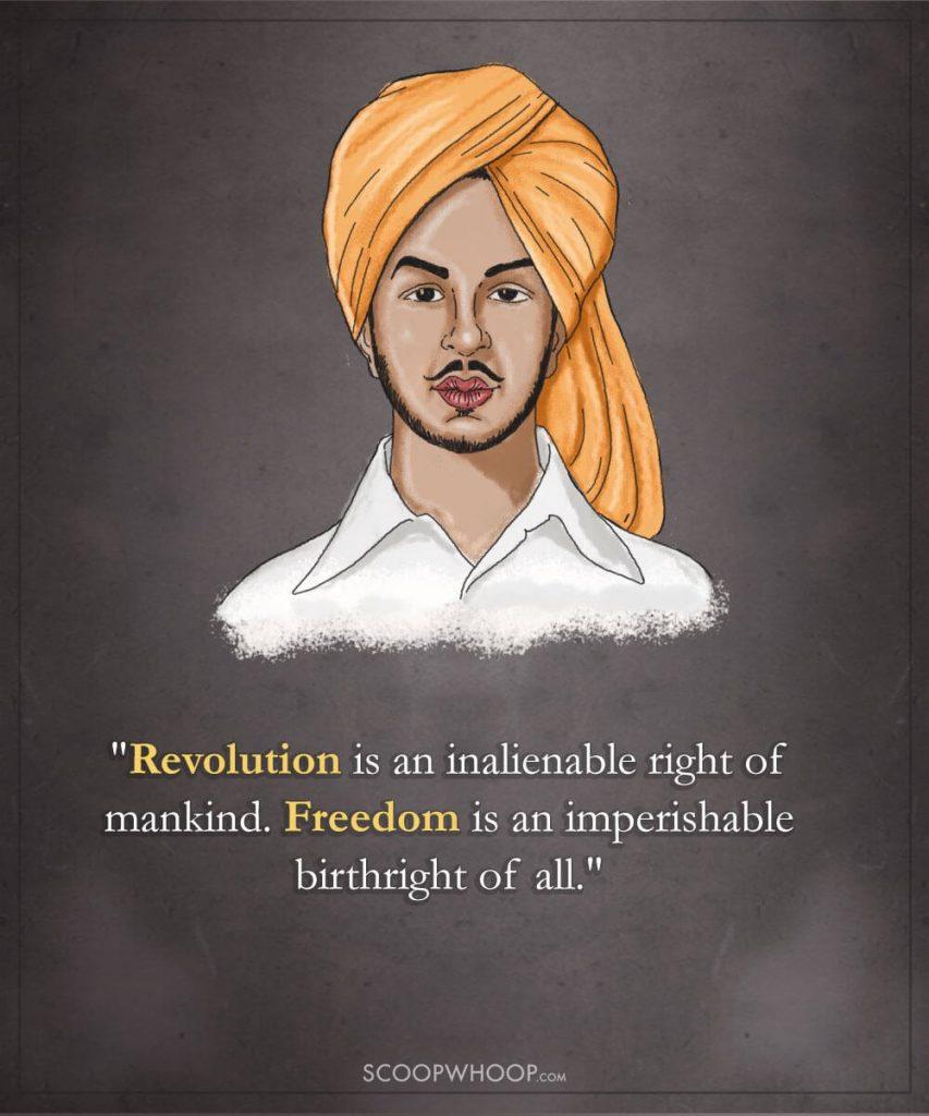 Bhagat Singh Quotes in Hindi - 【30+ Slogan of Bhagat Singh】 10
