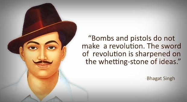 Bhagat Singh Quotes in Hindi - 【30+ Slogan of Bhagat Singh】 7