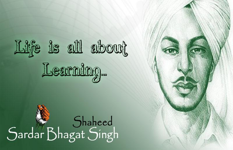 Bhagat Singh Quotes in Hindi - 【30+ Slogan of Bhagat Singh】 6