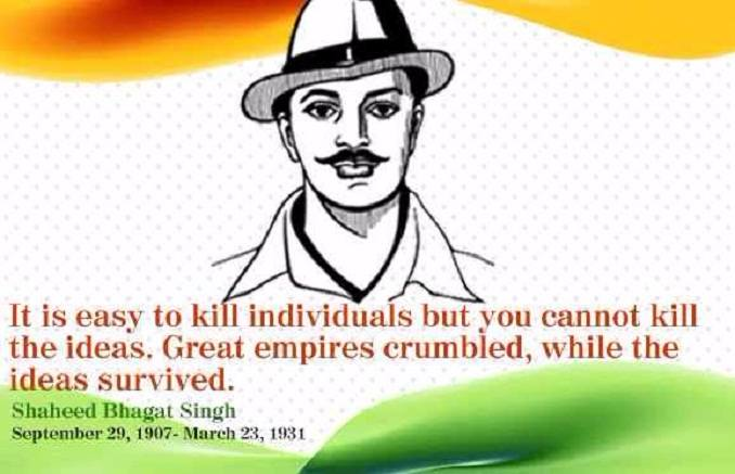 Bhagat Singh Quotes in Hindi - 【30+ Slogan of Bhagat Singh】 5