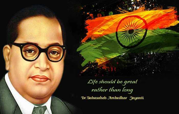 essay on Bhimrao Ambedkar