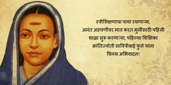 Savitribai Phule in Hindi भारत की प्रथम शिक्षिका सावित्रीबाई फुले 4