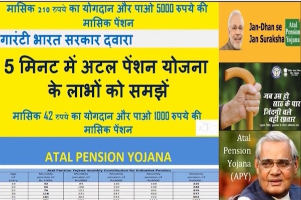 Atal Pension Yojana in Hindi Full Detail in PDF 4