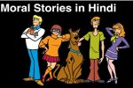 Moral Stories in Hindi For Class 8 With Pictures – हिंदी में नैतिक कहानियां