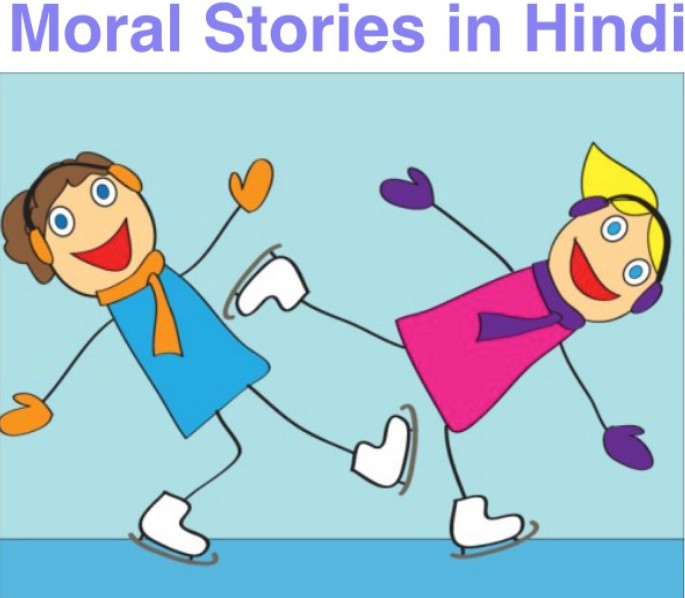 शिक्षाप्रद कहानियाँ कक्षा 3 🙀 Moral Stories in Hindi for Class 3 With Pictures 2018 1