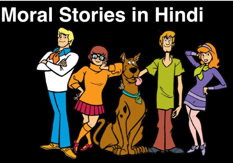 Moral Stories in Hindi For Class 8 With Pictures - हिंदी में नैतिक कहानियां 1