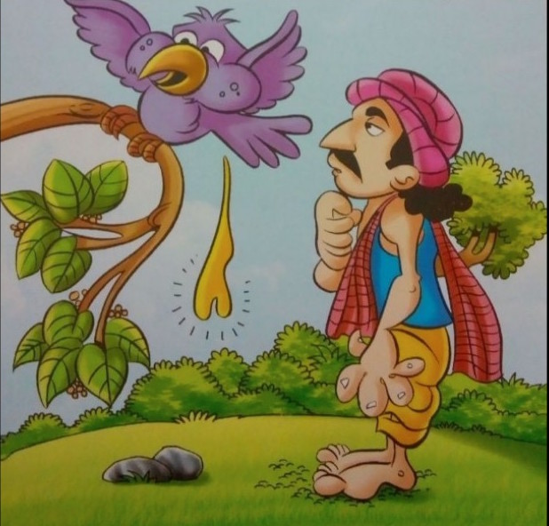 Moral Stories in Hindi For Class 8 With Pictures - हिंदी में नैतिक कहानियां 3