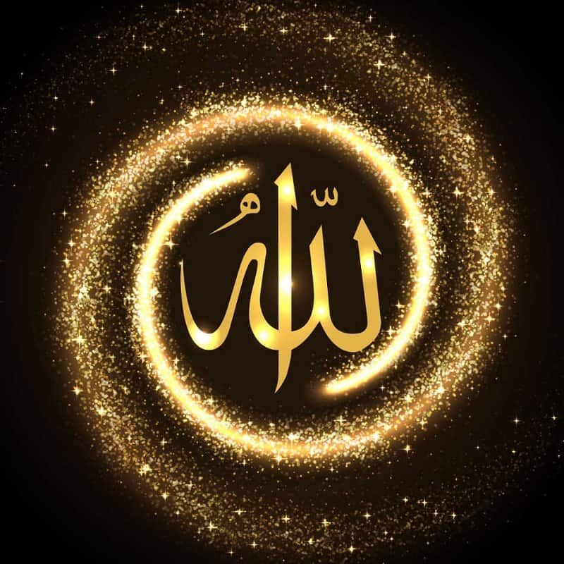 image of Allah name with Allah image Wallpaper in HD 1