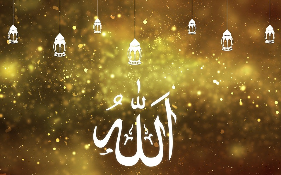 image of Allah name with Allah image Wallpaper in HD 2