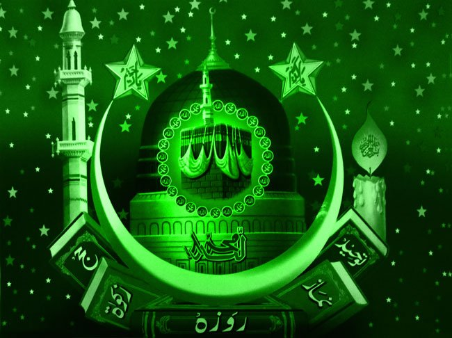 image of Allah name with Allah image Wallpaper in HD 3