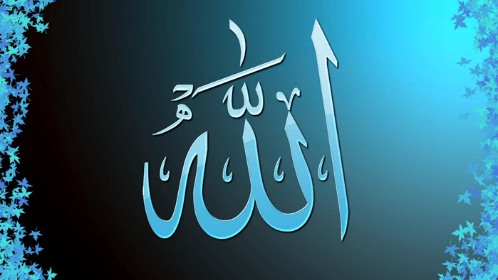 image of Allah name with Allah image Wallpaper in HD 4